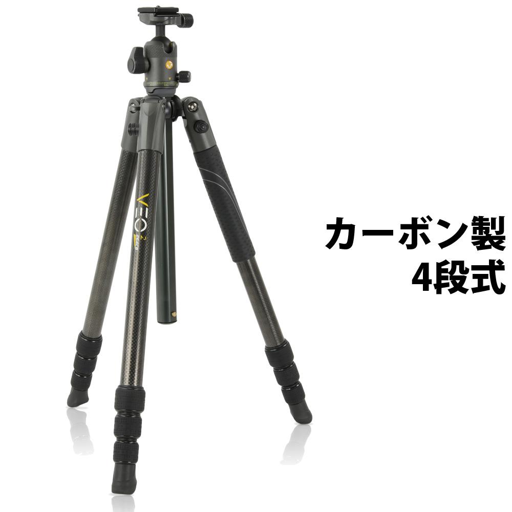 三脚 一眼レフ ビデオカメラ 軽量 コンパクト カメラ カーボン製 4段 バンガード VEO 2 264CB おすすめ