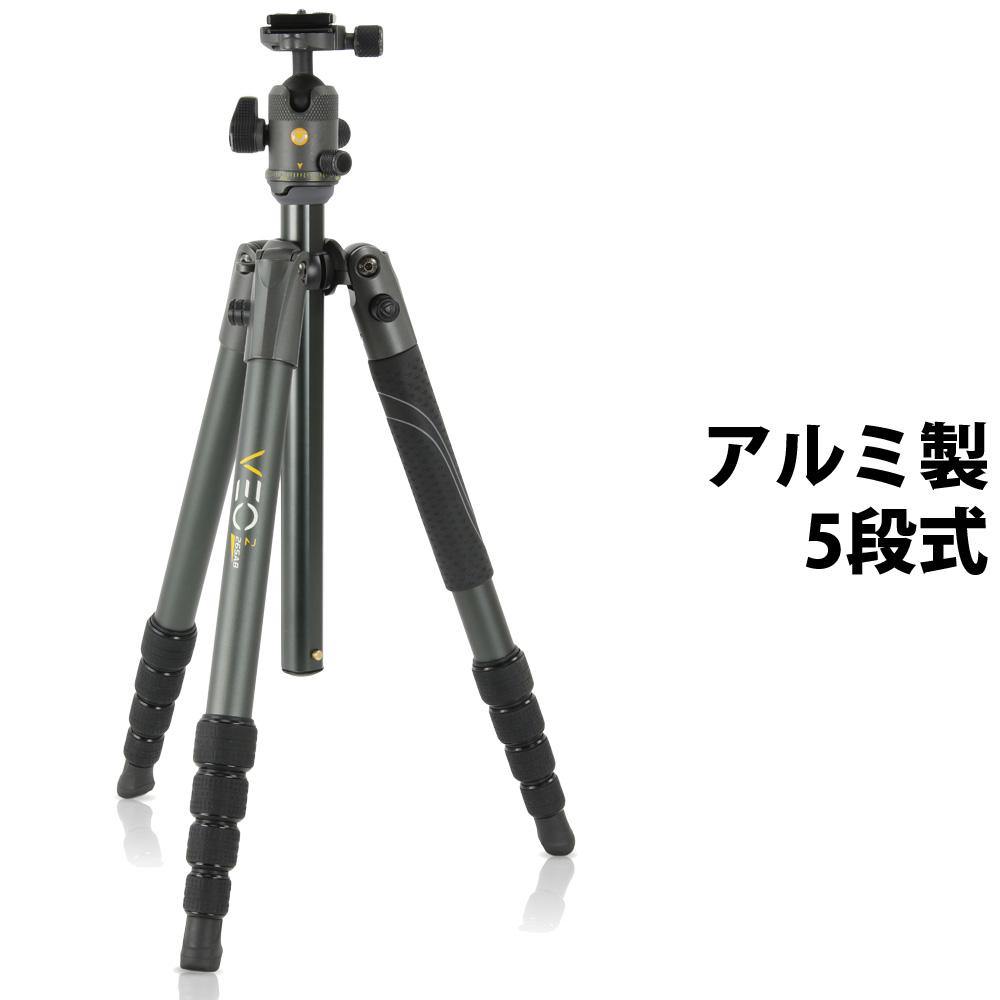 三脚 一眼レフ ビデオカメラ 軽量 コンパクト カメラ アルミ製 5段 バンガード VEO 2 265AB おすすめ