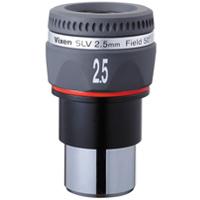 SLV接眼レンズ アイピース SLV2.5mm 37202-7 VIXEN 天体望遠鏡用 オプションパーツ アクセサリー 接眼レンズ アイピース VIXEN ビクセン