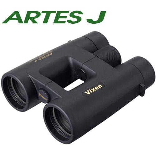 双眼鏡 アルテスJ HR10x42WP ビクセン コンサート ドーム ライブ オペラグラス VIXEN 宙ガール 10倍 バードウォッチング アウトドア 登山 天体観測