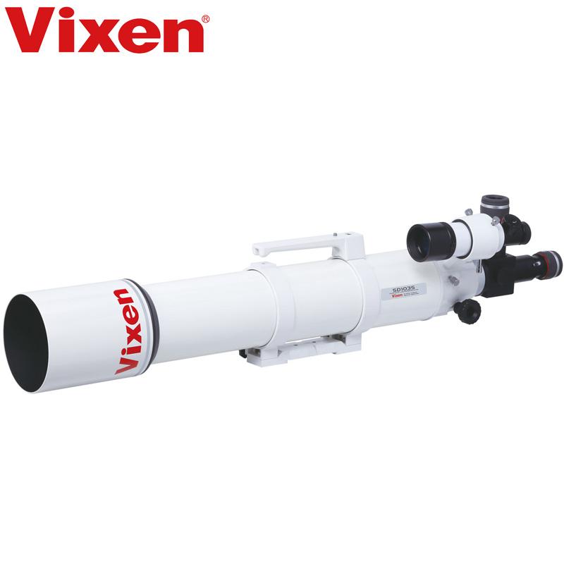 天体望遠鏡 ビクセン SD103S鏡筒 スタンダード鏡筒 26147-5 103mm VIXEN SDアポクロマート おすすめ 写真撮影