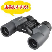 【GW限定クーポン配布中】ビクセン 双眼鏡 アトレックライトBR6x30WP 6倍 30mm 14701-4 ドーム コンサート ライブ VIXEN