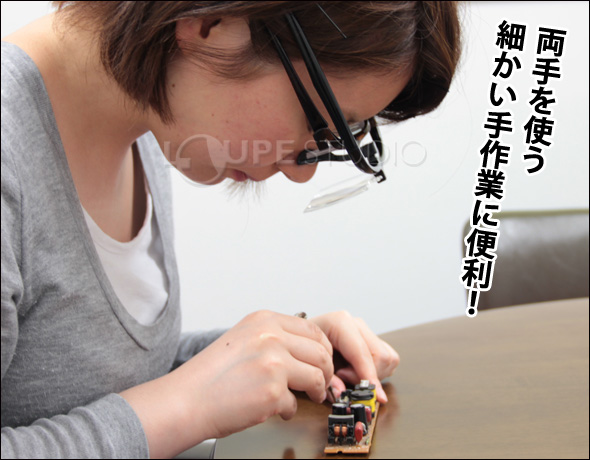 HF-51E magnifying glasses binocular メガネルーペ standard 2 x magnifying glass craft Lupe's ceremony raised beads nail extensions unaided or with glasses on OK Ikeda lens