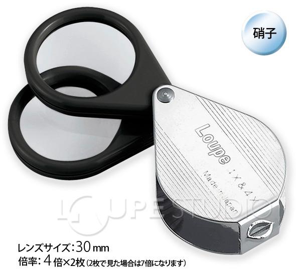 放大鏡出口擴展 7861 放大鏡 4 x 和 7 × 30 毫米可擕式池田透鏡放大鏡
