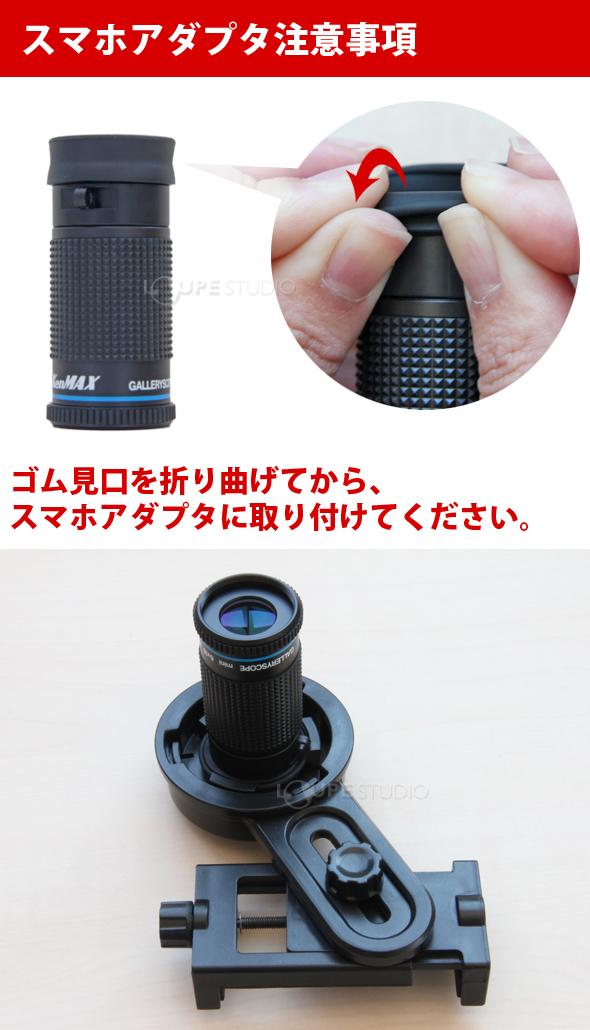 LED 照明顯微鏡 KM 616LS 20 x 鏡頭顯微鏡顯微鏡、 光鏡畫廊範圍 [KM-616] LED 照明放大鏡站 [KM-1LED] 設置池田