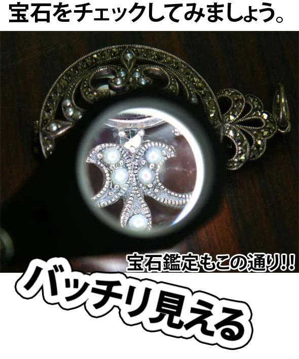 與珠寶鑒定為 Lupe W LED10 10 x 21 毫米配件池田放大鏡 LED 燈關閉鏡頭 4%
