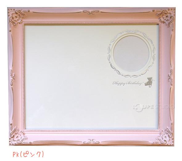 Loupe Studio | Rakuten Global Market: Operetta vintage message frame ...
