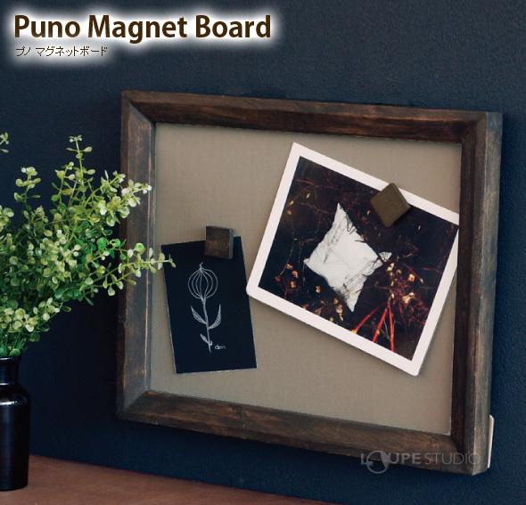 Loupe Studio | Rakuten Global Market: Puno mango wood frame magnetic ...