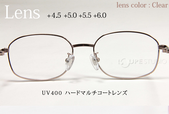 a6c63664bb 110 men s men s reading glasses strength fashionable  senioglas  frequency  4.5-6.0 specs