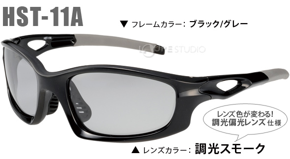Polarized sunglasses dimming HYPER SATELLITE hyper satellite UV cut HST-11AHST-11B Adventure King polarized glasses Miizumi-do golf UV cut fishing cycling drive