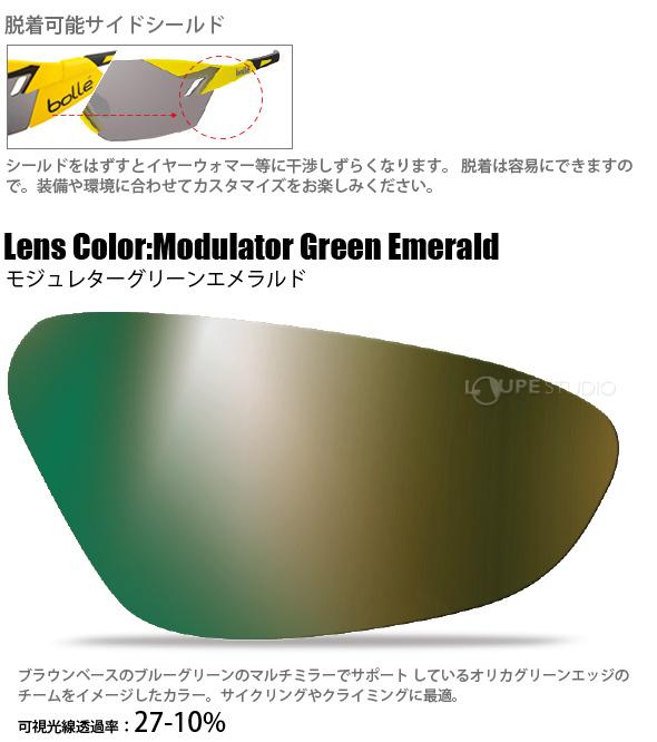 808f0fcf87315 Loupe Studio  Sports sunglasses dimmer 6 th SENSE sixth sense ...
