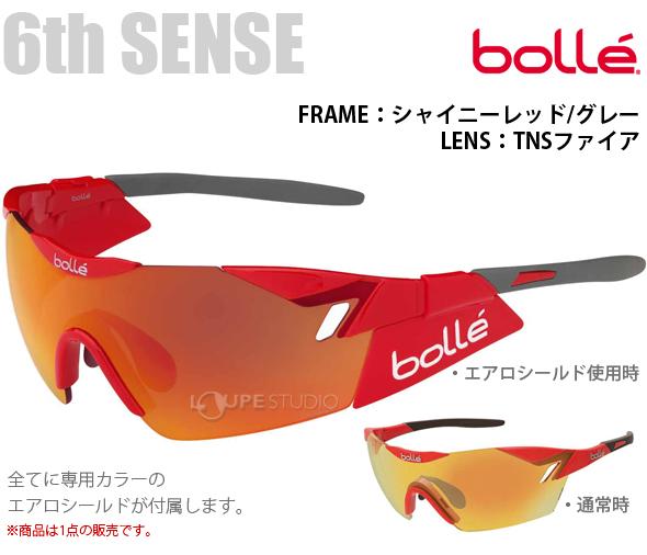 3380812bc46 Loupe Studio  Sports sunglasses 6 th SENSE sixth sense cycling 11841 ...
