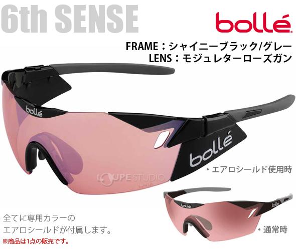 13d3592d1014a Sports sunglasses dimmer 6 th SENSE sixth sense cycling 11842 Bolle sunglasses  sports UV cut polarized  fishing Golf drive