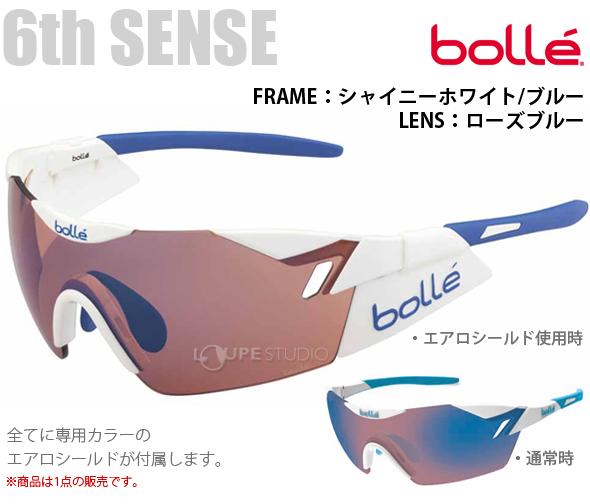 0e2814f94de Loupe Studio  Sports sunglasses 6 th SENSE sixth sense cycling 11643 ...