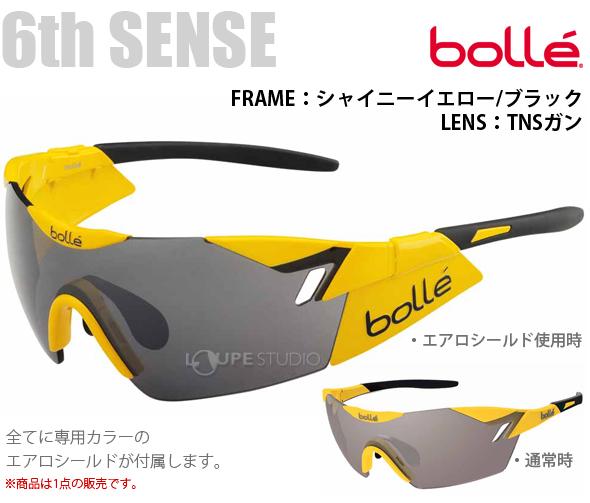e5f6f65d31b Loupe Studio  Sports sunglasses 6 th SENSE sixth sense cycling 11844 ...