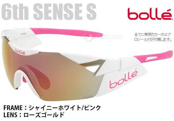 ea4441d12f8 Sports sunglasses 6 th SENSE S cycling 11913 Bolle sunglasses sports UV cut  polarized  fishing Golf drive