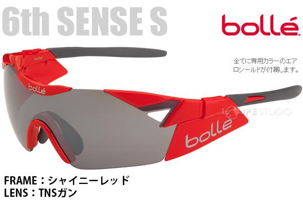 7c27657d8db Loupe Studio  Sports sunglasses 6 th SENSE S cycling 11914 Bolle ...