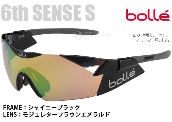 b4e7e5fb3f1 Loupe Studio  Sports sunglasses 6 th SENSE S cycling 11915 Bolle ...