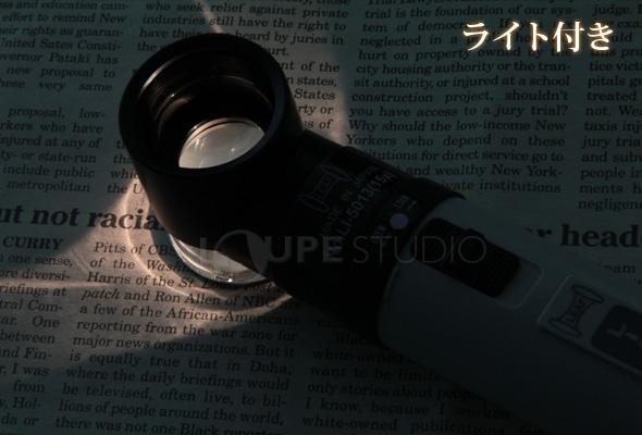 放大镜轻细 Lupe 15 x 李 5013 背光仪表测量分摊用放大镜规模打印精度零件放大镜
