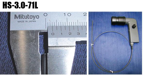 【お買い物マラソン クーポン配布中】工業用 内視鏡 HS-3.0-73L デジカメセット 長焦点 3mm径 ハンディスコープ ファイバースコープ 13000画素 内視鏡 ファイバースコープ 機器内部 排水口 配管