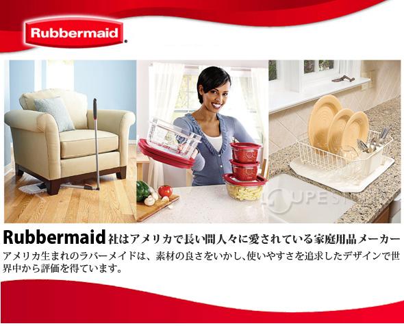 ラバーメイド 保冷剤 アイス モンキー 42310-2/2C88Z ラバーメイド ラバーメイド 保冷剤 保冷 キッチン雑貨 お弁当 冷たい 冷やす