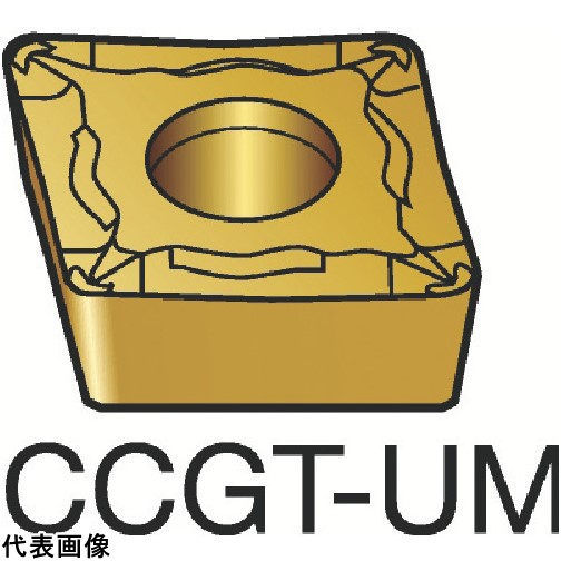 サンドビック コロターン107 旋削用ポジ・チップ H13A [CCGT 06 02 04-UM H13A] CCGT060204UM 10個セット 送料無料