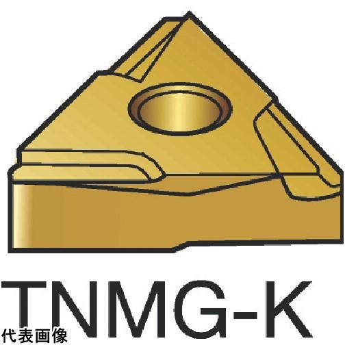 サンドビック T-Max P 旋削用ネガ・チップ 2035 [TNMG 16 04 08R-K 2035] TNMG160408RK 10個セット 送料無料
