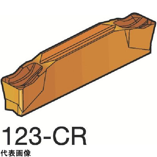 サンドビック コロカット2 突切り・溝入れチップ 1105 [N123G2-0300-0003-CR 1105] N123G203000003CR 10個セット 送料無料