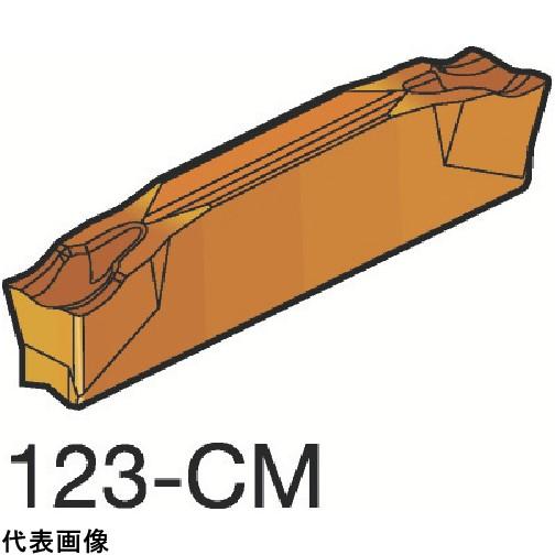 サンドビック コロカット2 突切り・溝入れチップ 2135 [N123G2-0300-0002-CM 2135] N123G203000002CM 10個セット 送料無料