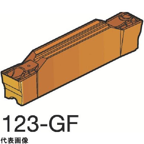 サンドビック コロカット2 突切り・溝入れチップ H13A [N123H2-0400-0004-GF H13A] N123H204000004GF 10個セット 送料無料