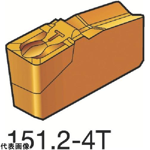サンドビック T-Max Q-カット 突切り・溝入れチップ 4225 [N151.2-4004-40-4T 4225] N151.24004404T 10個セット 送料無料