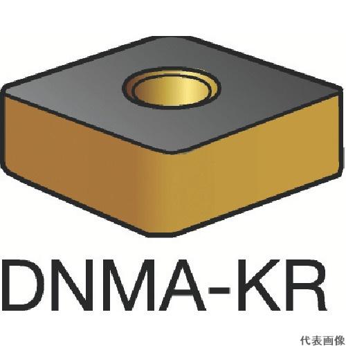 サンドビック T-Max P 旋削用ネガ・チップ 3215 3215 [DNMA 15 06 08-KR 3215] DNMA150608KR 10個セット 送料無料