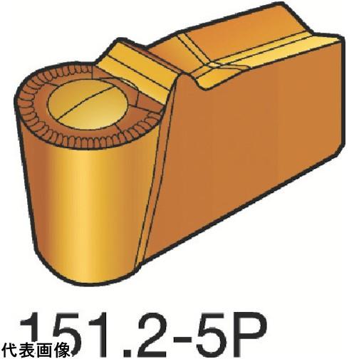 サンドビック T-Max Q-カット 突切り・溝入れチップ 4225 [N151.2-600-50-5P 4225] N151.2600505P 10個セット 送料無料