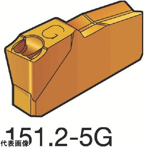 サンドビック T-Max Q-カット 突切り・溝入れチップ 4225 [N151.2-800-80-5G 4225] N151.2800805G 10個セット 送料無料
