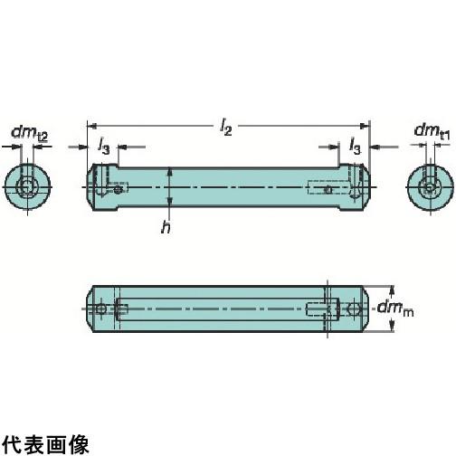 サンドビック コロターンXS 小型旋盤用アダプタ [CXS-A12-05] CXSA1205 販売単位:1 送料無料