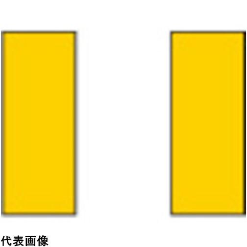 三菱 ろう付け工具 バイト用チップ 08形(43形用) STI20 [08-6 STI20] 086 10個セット 送料無料