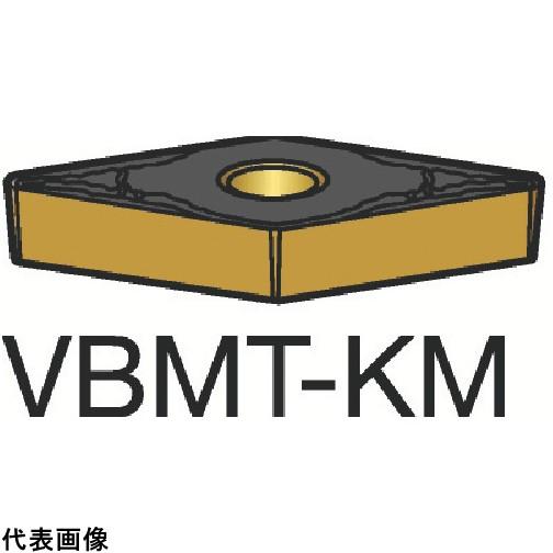 サンドビック コロターン107 旋削用ポジ・チップ 3210 [VBMT160408-KM 3210] VBMT160408KM 10個セット 送料無料