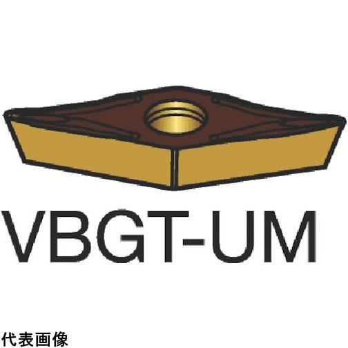 サンドビック コロターン107 旋削用ポジ・チップ H13A [VBGT 16 04 01-UM H13A] VBGT160401UM 10個セット 送料無料