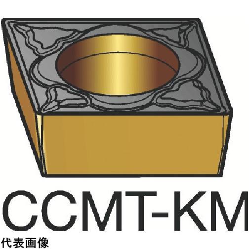 サンドビック コロターン107 旋削用ポジ・チップ 3210 [CCMT 12 04 04-KM 3210] CCMT120404KM 10個セット 送料無料