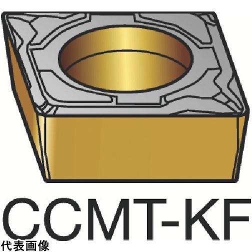 サンドビック コロターン107 旋削用ポジ・チップ H13A [CCMT 09 T3 02-KF H13A] CCMT09T302KF 10個セット 送料無料