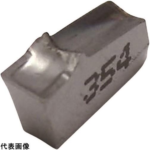 イスカル A チップ IC354 [GFF3N IC354] GFF3N 10個セット 送料無料