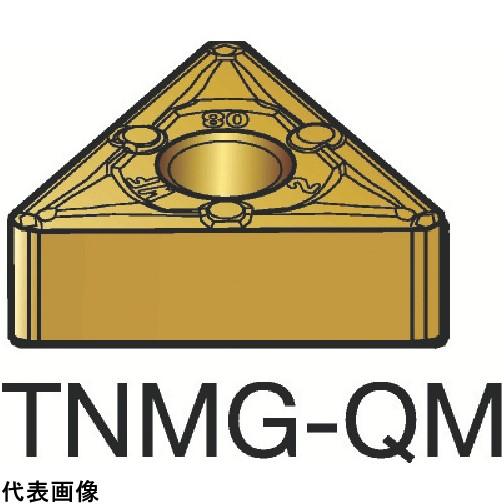 サンドビック T-Max P 旋削用ネガ・チップ 2025 [TNMG 16 04 04-QM 2025] TNMG160404QM 10個セット 送料無料
