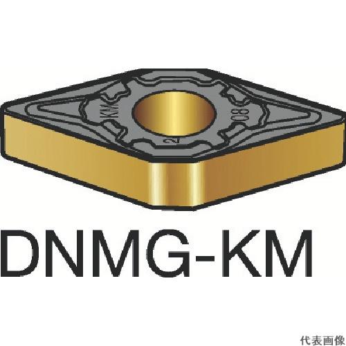 サンドビック T-Max P 旋削用ネガ・チップ 3215 3215 [DNMG 15 06 08-KM 3215] DNMG150608KM 10個セット 送料無料