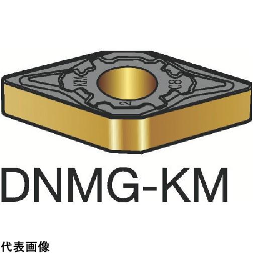 サンドビック T-Max P 旋削用ネガ・チップ 3205 [DNMG 15 06 08-KM 3205] DNMG150608KM 10個セット 送料無料