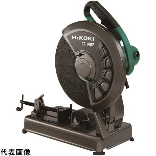 HiKOKI 高速切断機 砥石径305mm [CC12SF] CC12SF       販売単位:1 送料無料