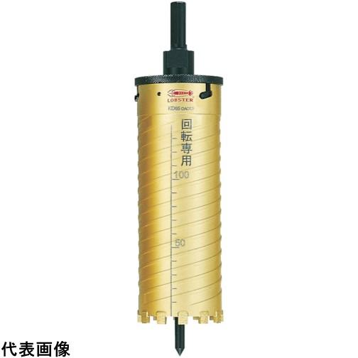 エビ ダイヤモンドコアドリル 75mm シャンク13mm [KD75] KD75 販売単位:1 送料無料