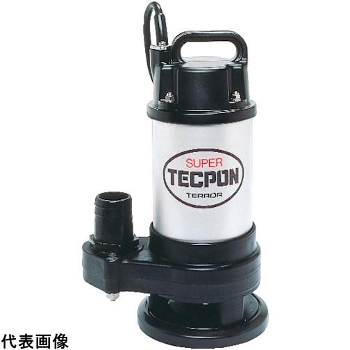 寺田水中スーパーテクポン非自動60Hz[CX750]