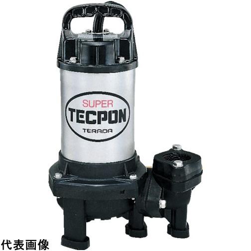 寺田 汚物混入水用水中ポンプ 非自動 50Hz [PX-150 50HZ] PX150 販売単位:1 送料無料