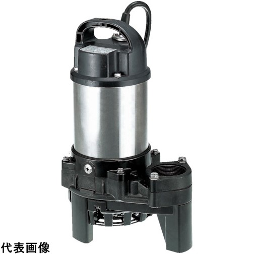 ツルミ 樹脂製雑排水用水中ハイスピンポンプ 60HZ 口径40mm 単相100V 60Hz [40PN2.25S 60HZ] 40PN2.25S 販売単位:1 送料無料