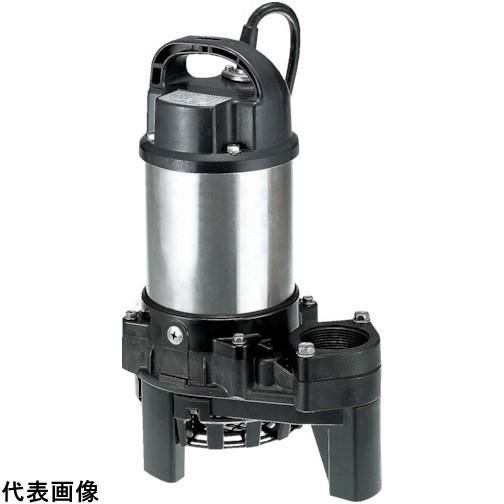 ツルミ 樹脂製雑排水用水中ハイスピンポンプ 50HZ 口径40mm 三相200V 50Hz [40PN2.25 50HZ] 40PN2.25 販売単位:1 送料無料